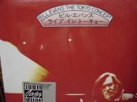 """""""Bill Evans, The Tokyo Concert"""" - Product Image"""
