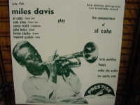 """Miles Davis Plays Al Cohn Compositions"" - Product Image"