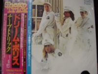 """Cheap Trick, Dream Police - Mini LP Replica In A CD - Japanese"" - Product Image"