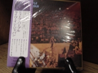 """Deep Purple, Made In Japan - OBI Mini Replica In A CD - Japanese"" - Product Image"
