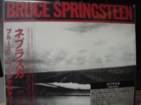 """Bruce Springsteen, Nebraska - OBI Mini"" - Product Image"