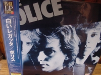 """The Police, Regatta De Blanc - 200 Gram LP"" - Product Image"