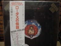 """Santana, Lotus + Spirits of Lotus - OBI 3CD Box Set"" - Product Image"