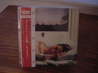 """Caravan, For Girls Who Grow Plump In The Night - 7 CD OBI Mini Replica Box Set"" - Product Image"