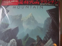 """""""Mountain, Go For Your Life - MINT LP"""" - Product Image"""