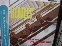 """The Beatles, Please Please Me - Japanese OBI Mono Pressing"" - Product Image"