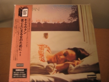 """Caravan, For Girls Who Grow Plump In The Night - OBI Mini Replica LP In A CD - Japanese re-mastered"" - Product Image"