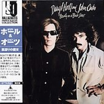 """Hall & Oates, Beauty Back Street - OBI Mini LP Replica In A CD - Japanese"" - Product Image"