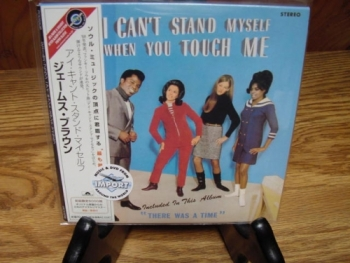 """""""James Brown, When You Touch Me - OBI Mini LP Replica In A CD"""" - Product Image"""