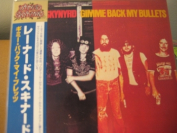 """""""Lynyrd Skynyrd, Gimme Back My Bullets - Mini LP Replica in a CD with OBI Sash"""" - Product Image"""