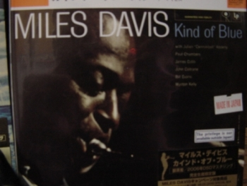 """Miles Davis, Kind Of Blue - OBI Mini LP Replica In A CD - Japanese"" - Product Image"